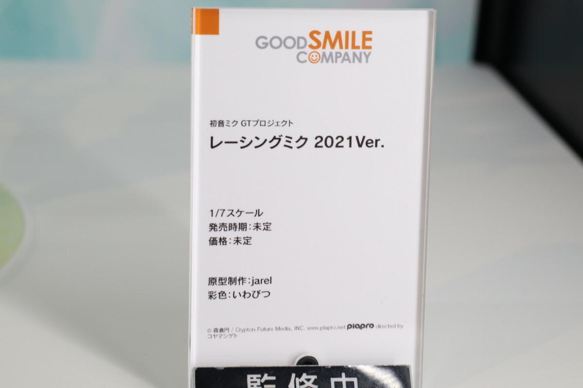 f:id:dagashiya-kei-chan:20211002185849j:plain