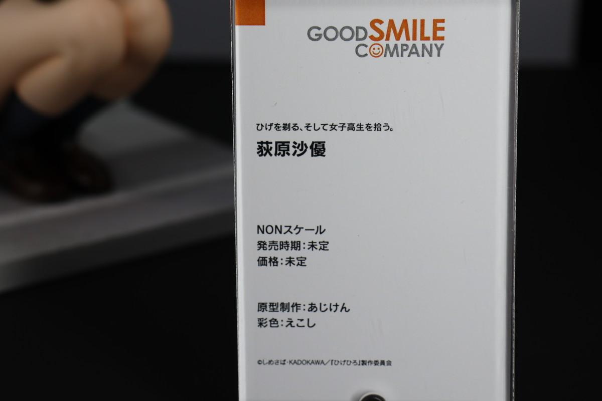 f:id:dagashiya-kei-chan:20211002204209j:plain