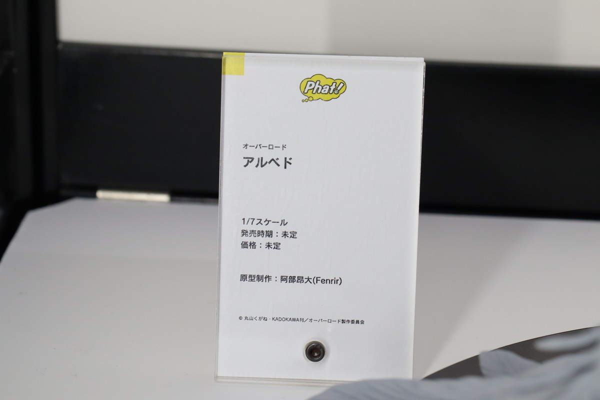 f:id:dagashiya-kei-chan:20211002212629j:plain