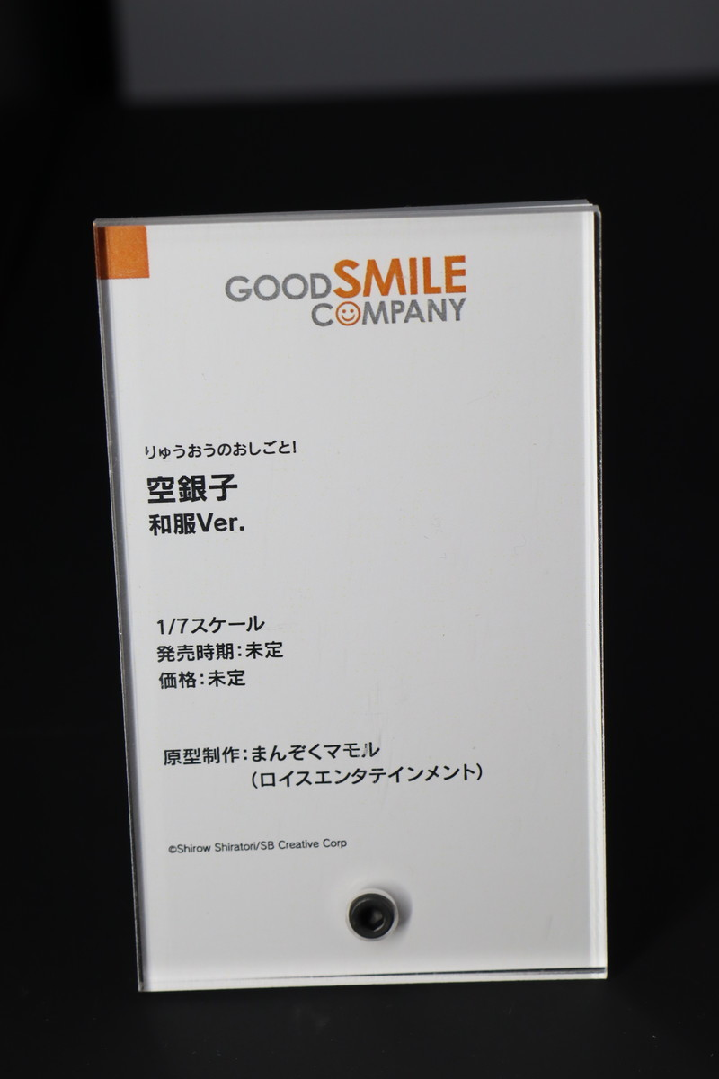 f:id:dagashiya-kei-chan:20211002213248j:plain