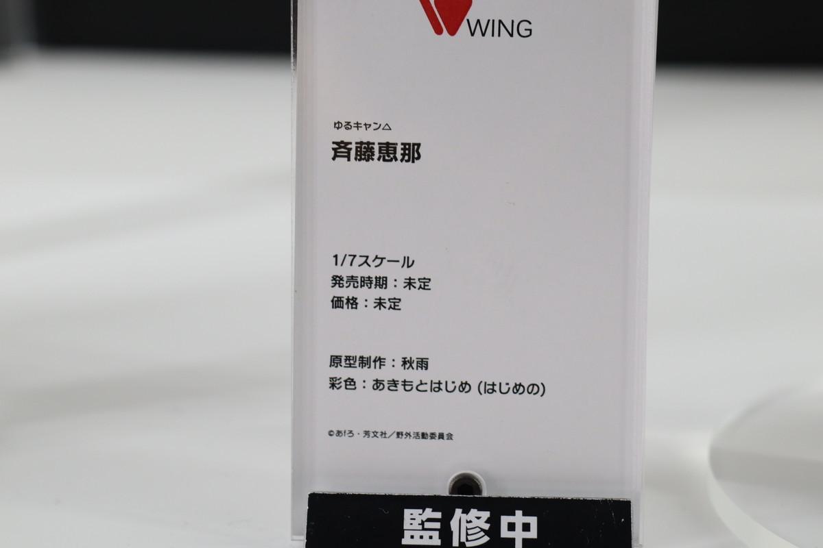 f:id:dagashiya-kei-chan:20211002213429j:plain