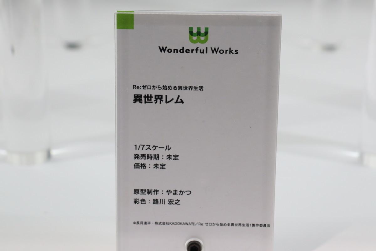 f:id:dagashiya-kei-chan:20211003162404j:plain