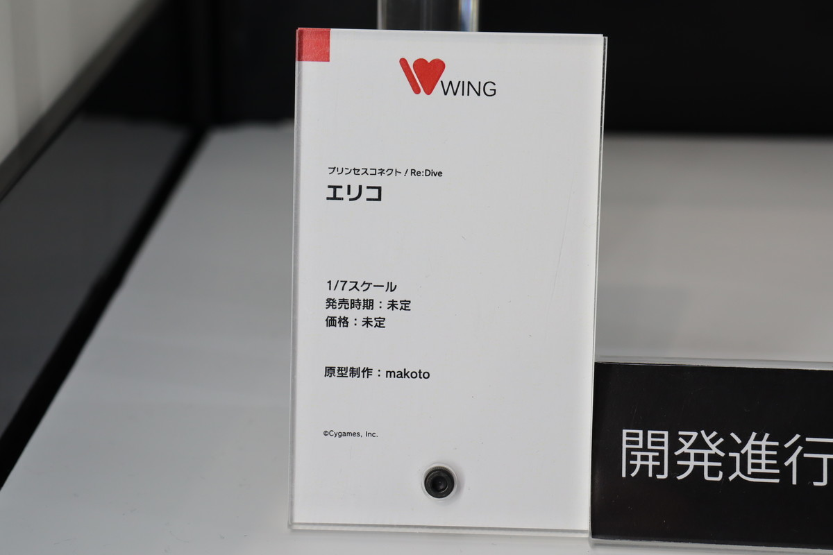 f:id:dagashiya-kei-chan:20211003205659j:plain
