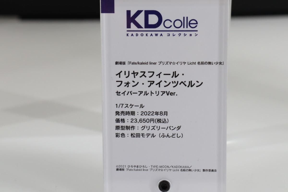 f:id:dagashiya-kei-chan:20211003211812j:plain