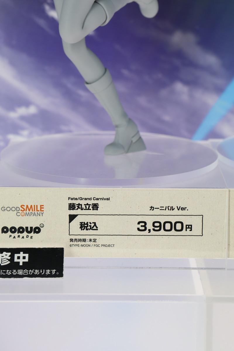 f:id:dagashiya-kei-chan:20211003211932j:plain