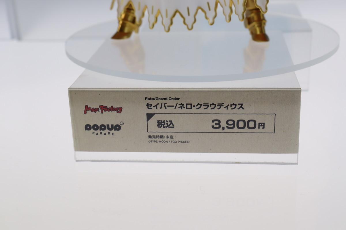 f:id:dagashiya-kei-chan:20211003212050j:plain