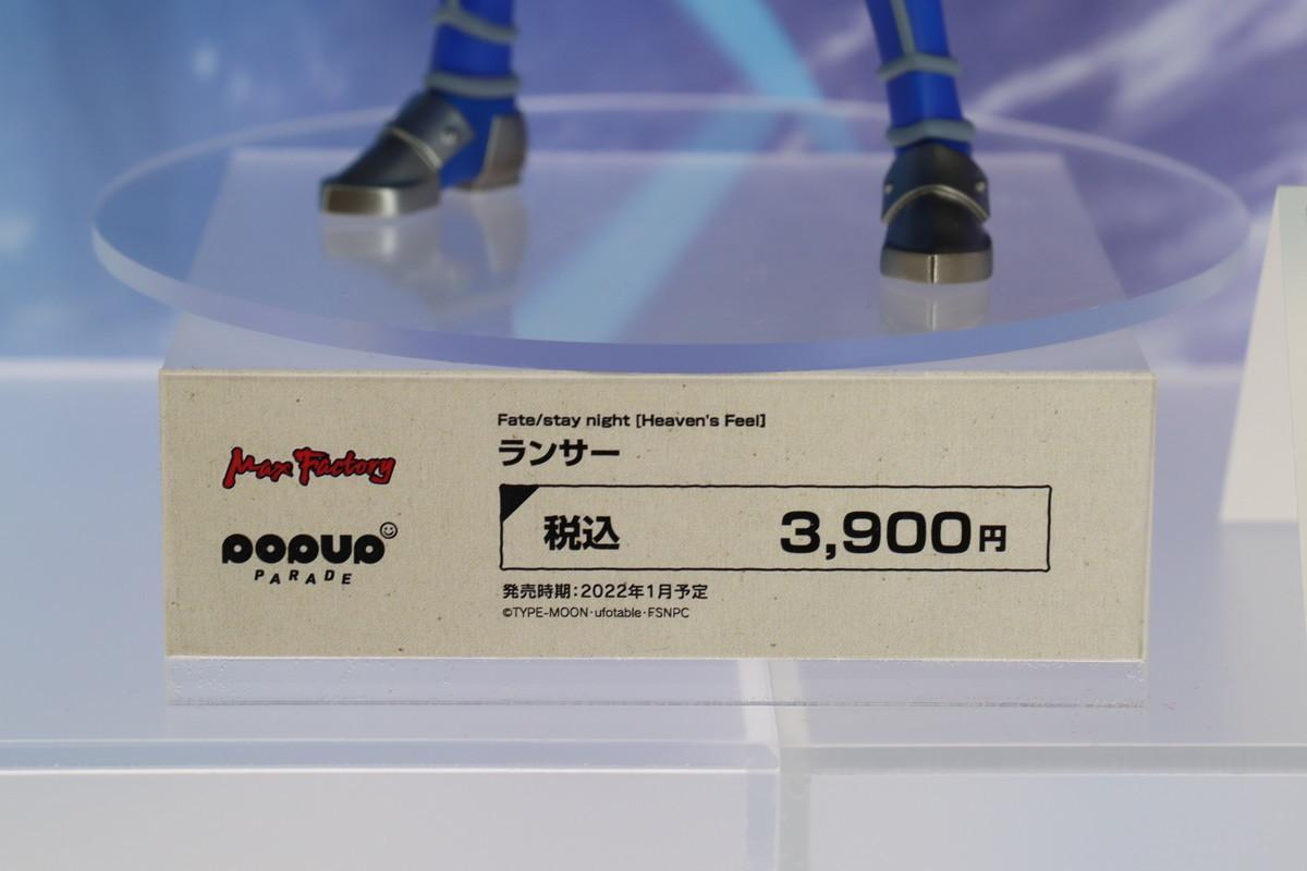 f:id:dagashiya-kei-chan:20211003212114j:plain