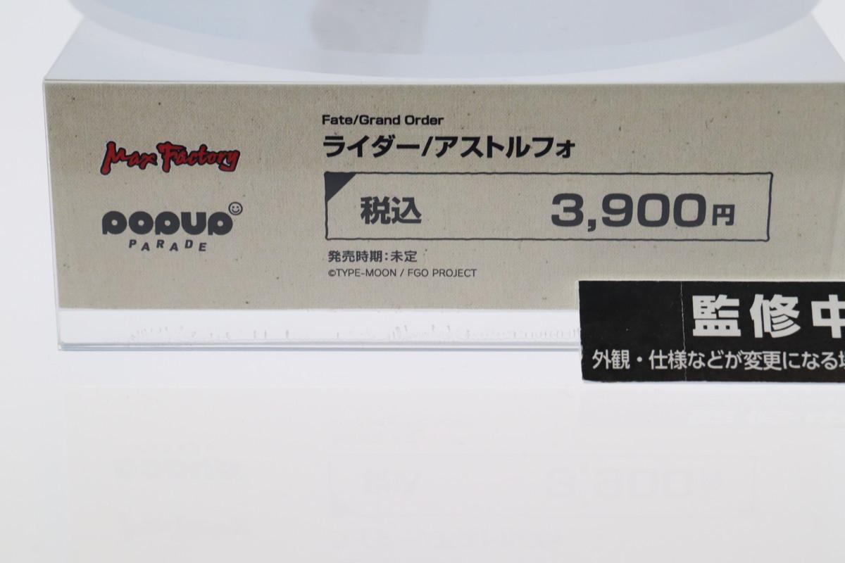 f:id:dagashiya-kei-chan:20211003212230j:plain