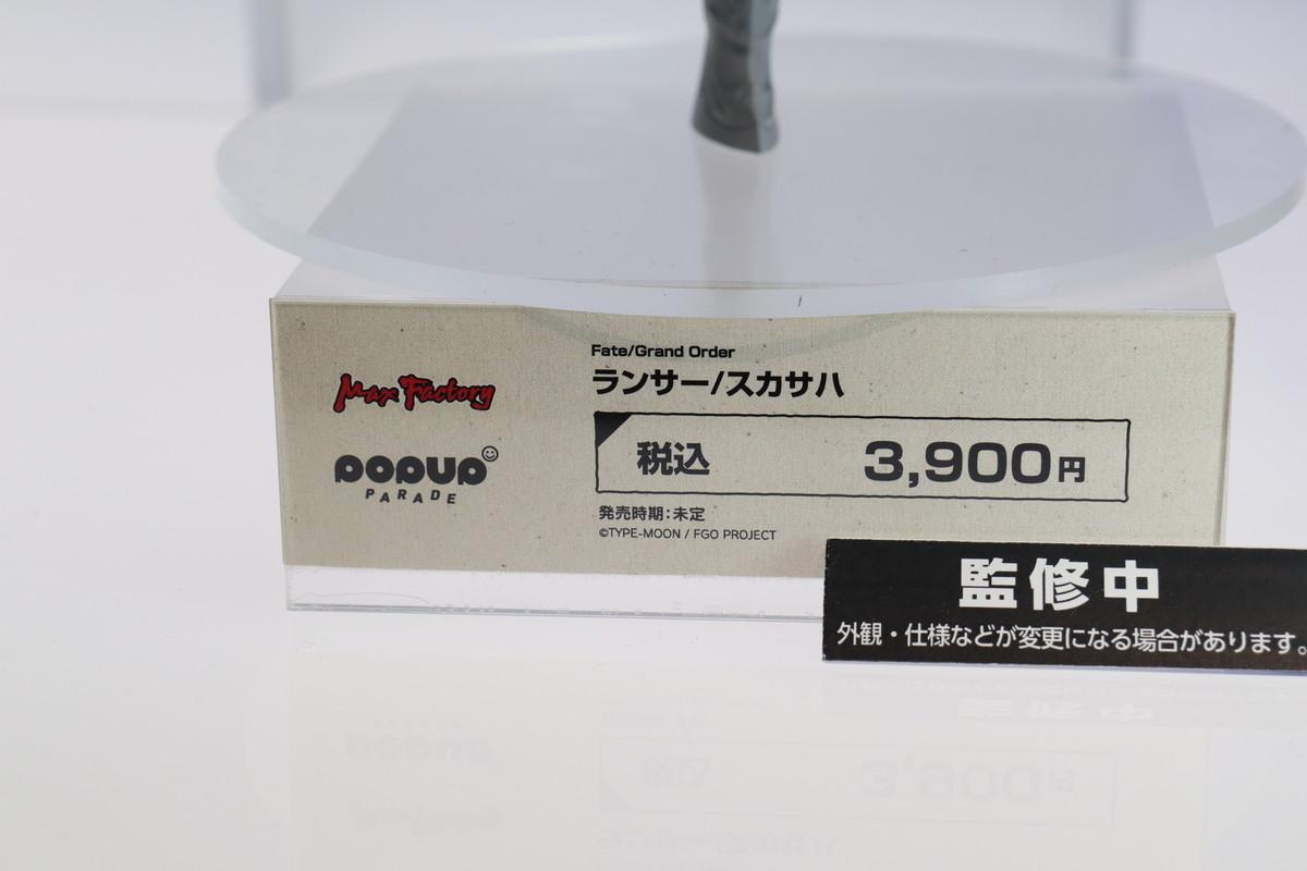 f:id:dagashiya-kei-chan:20211003212328j:plain