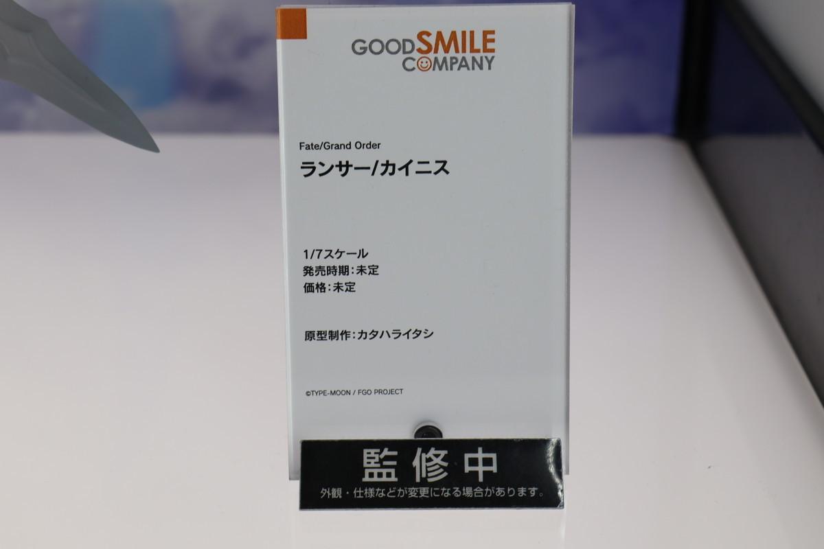 f:id:dagashiya-kei-chan:20211003212658j:plain