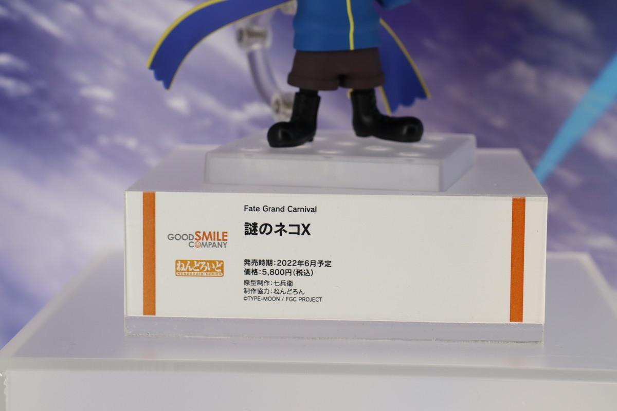 f:id:dagashiya-kei-chan:20211003212838j:plain