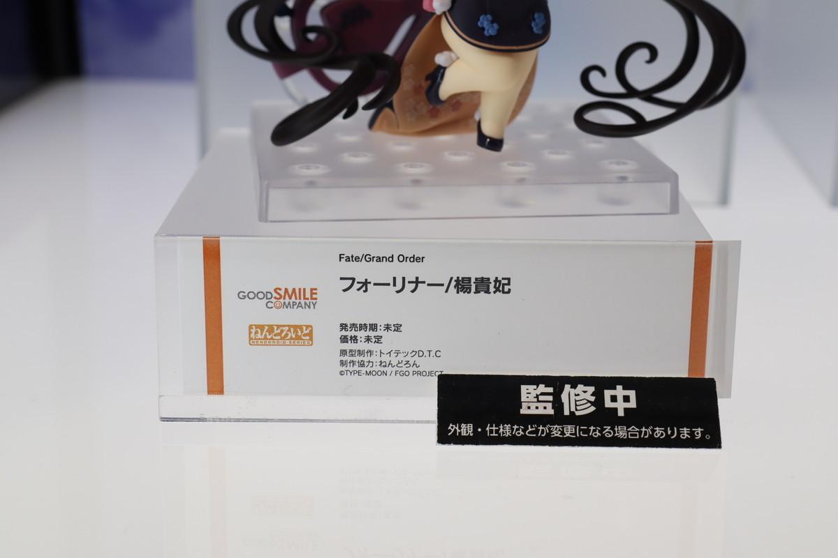 f:id:dagashiya-kei-chan:20211003212933j:plain