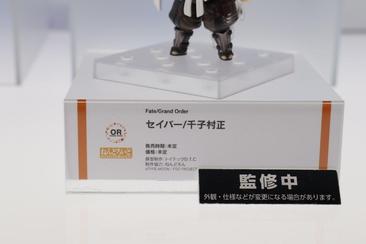 f:id:dagashiya-kei-chan:20211003212951j:plain