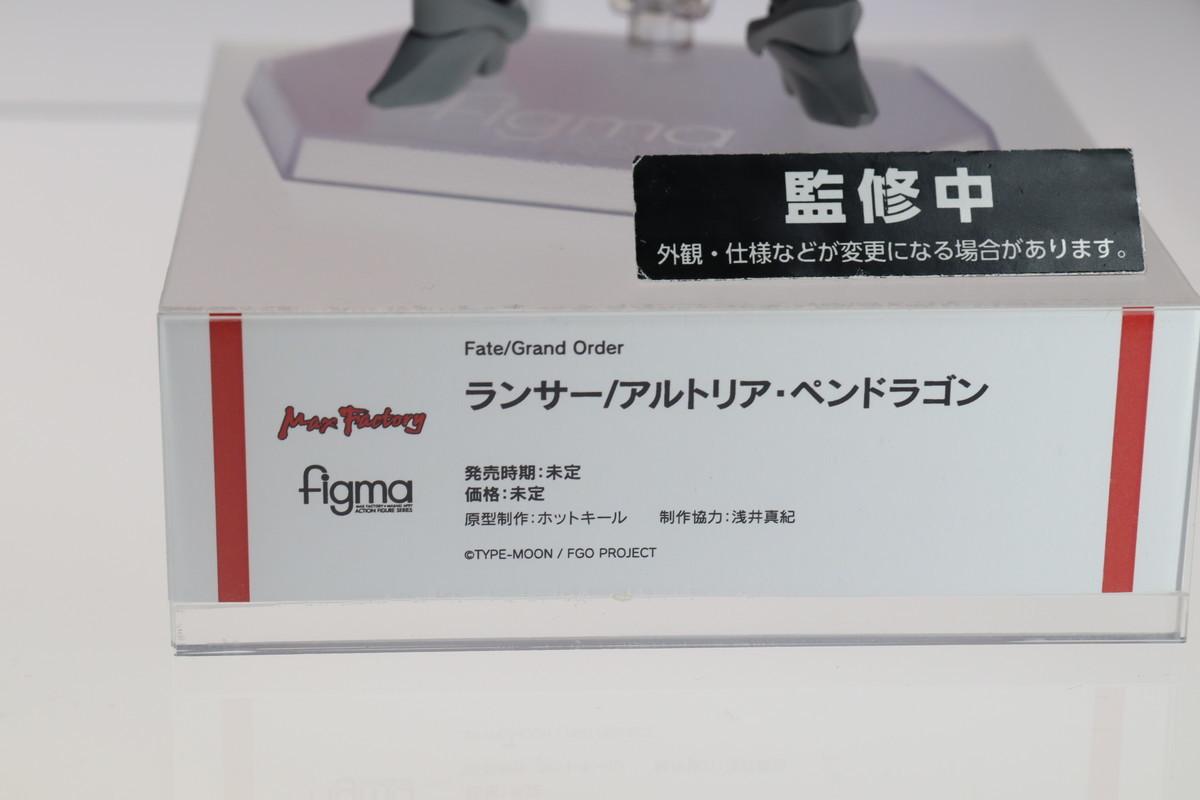 f:id:dagashiya-kei-chan:20211003213058j:plain