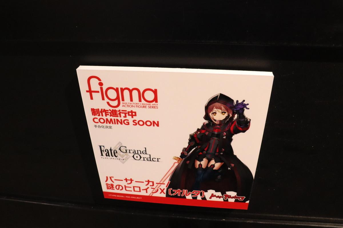 f:id:dagashiya-kei-chan:20211003213105j:plain