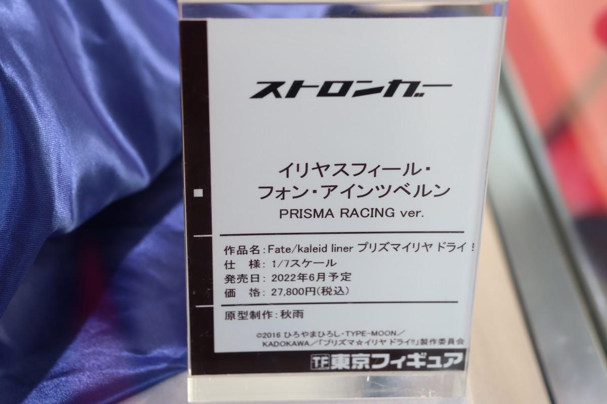 f:id:dagashiya-kei-chan:20211003213605j:plain