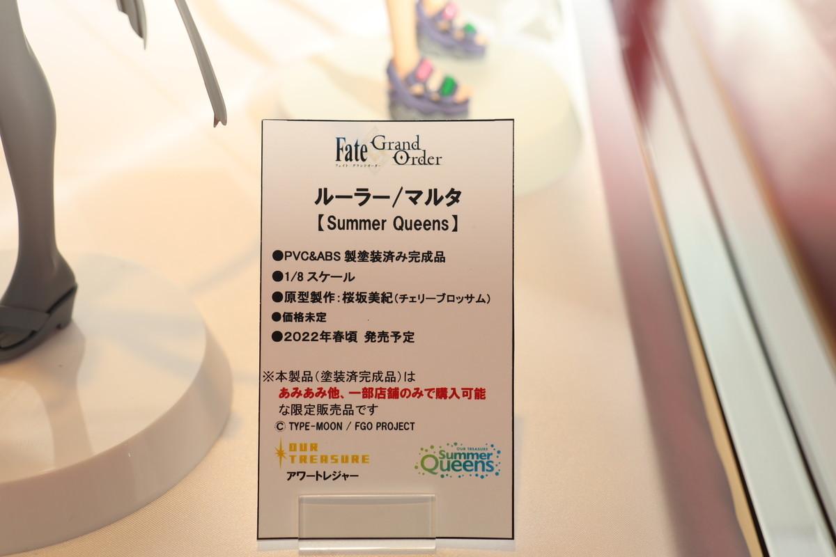 f:id:dagashiya-kei-chan:20211003223724j:plain