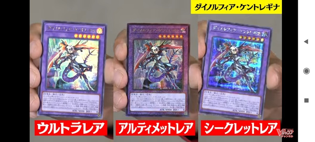 f:id:dagashiya-kei-chan:20211014204807j:plain