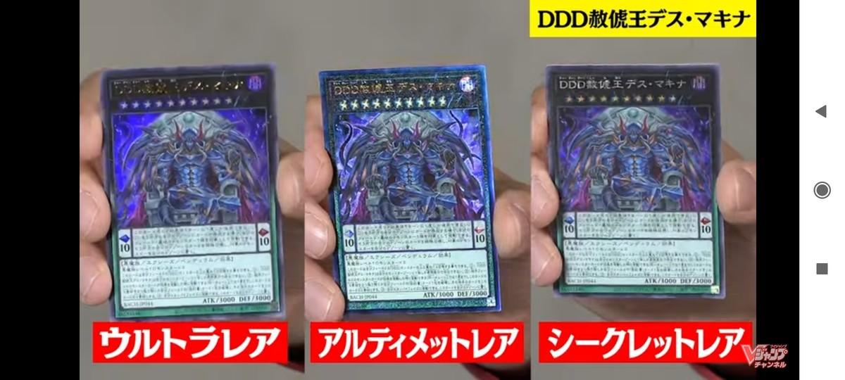 f:id:dagashiya-kei-chan:20211014204811j:plain