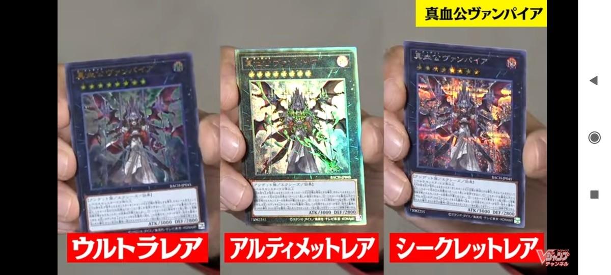 f:id:dagashiya-kei-chan:20211014204815j:plain