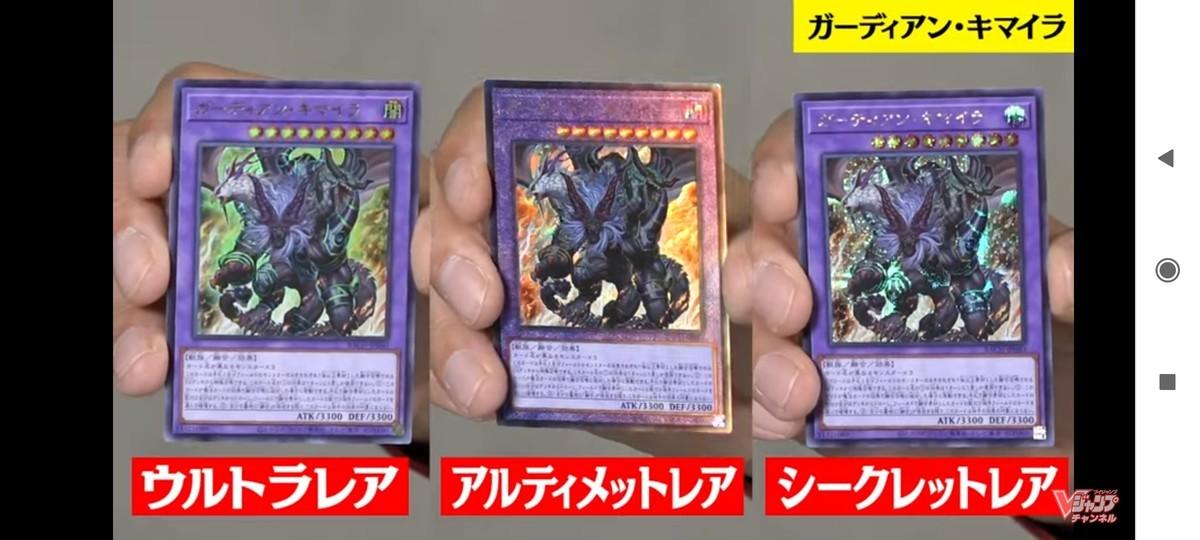 f:id:dagashiya-kei-chan:20211014204819j:plain