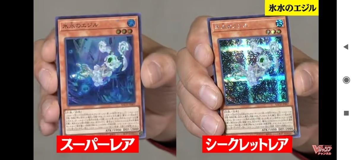 f:id:dagashiya-kei-chan:20211014205238j:plain