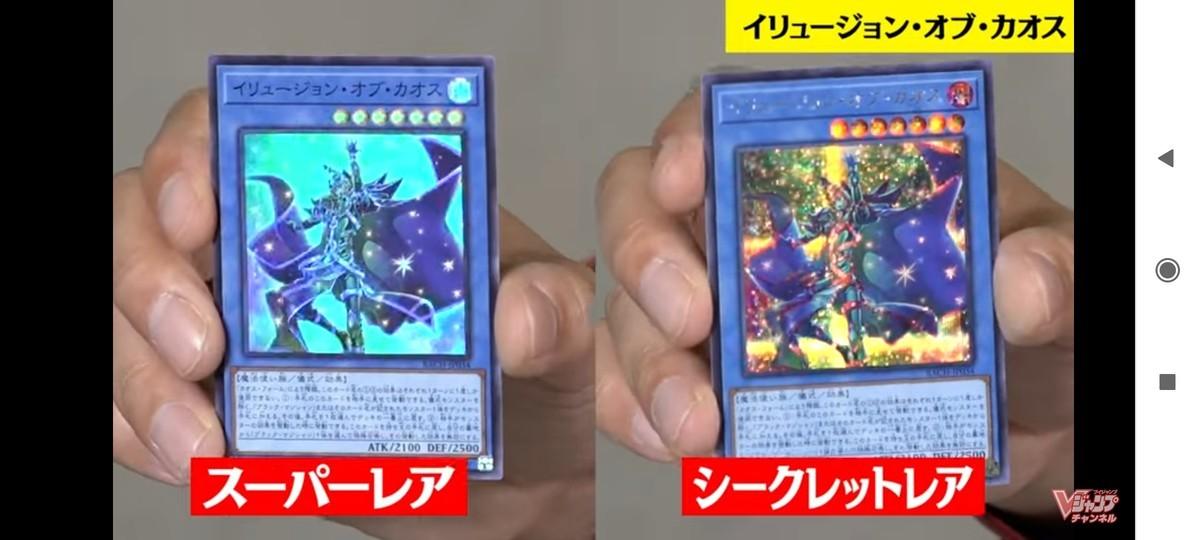 f:id:dagashiya-kei-chan:20211014205248j:plain