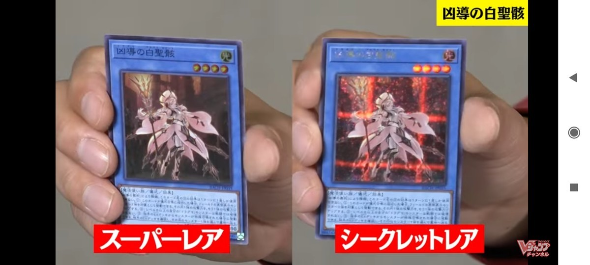 f:id:dagashiya-kei-chan:20211014205252j:plain