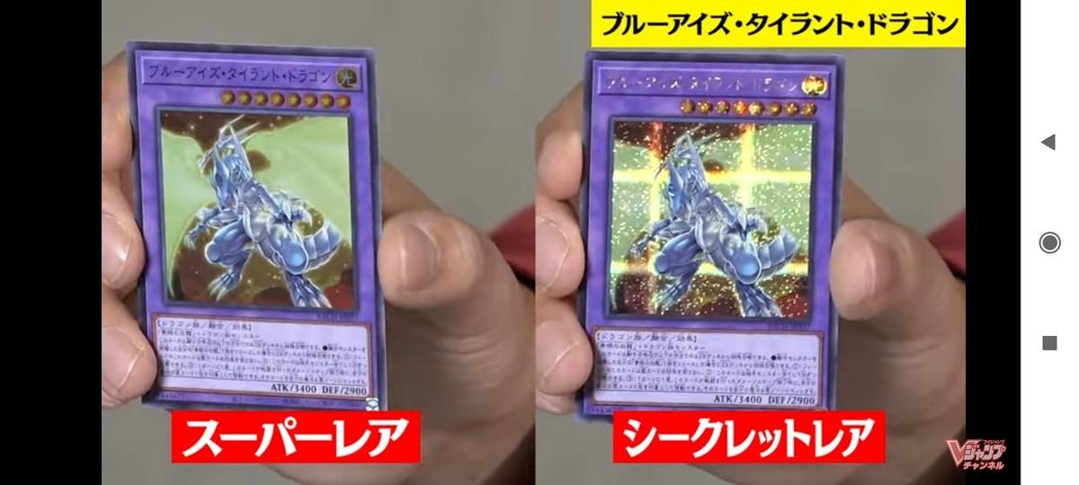 f:id:dagashiya-kei-chan:20211014205256j:plain
