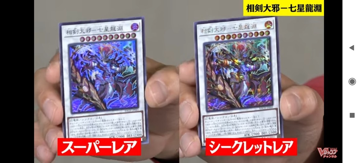 f:id:dagashiya-kei-chan:20211014205300j:plain