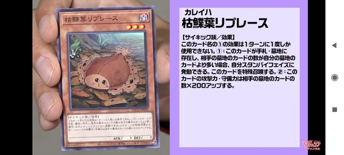 f:id:dagashiya-kei-chan:20211014205715j:plain