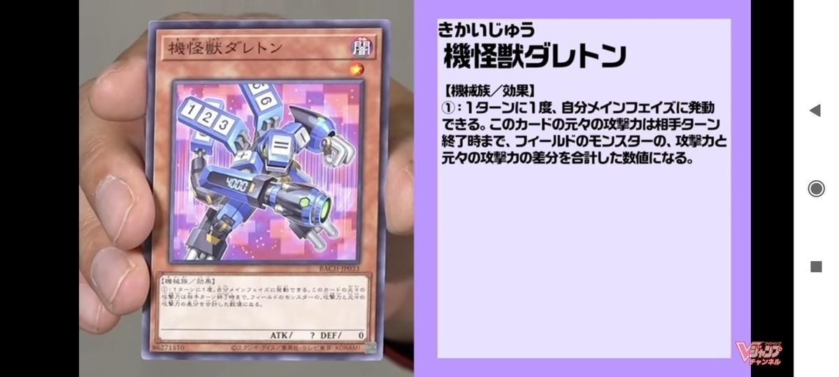 f:id:dagashiya-kei-chan:20211014205723j:plain