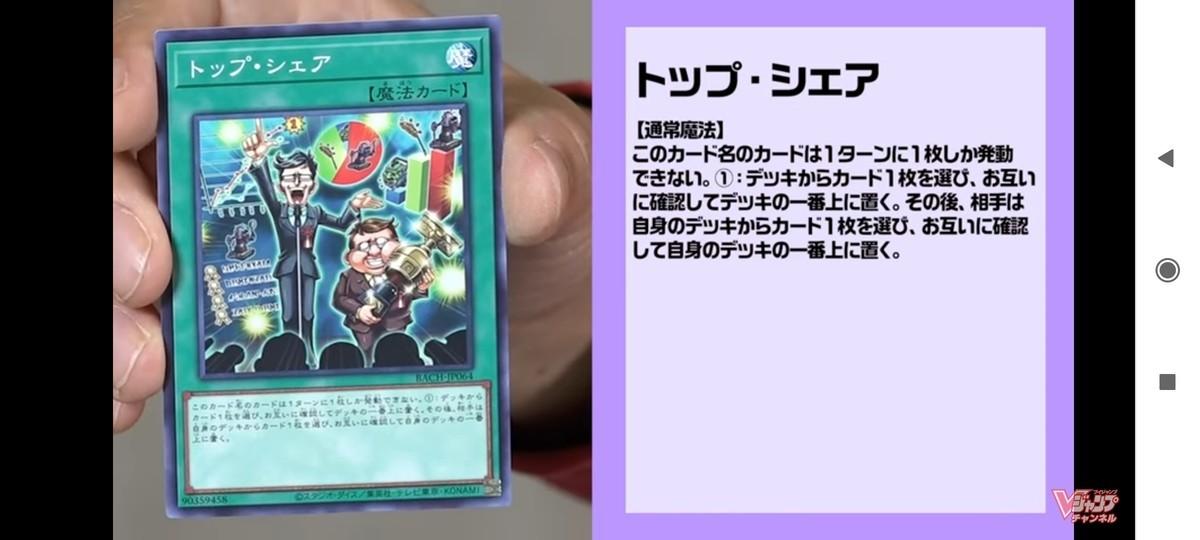 f:id:dagashiya-kei-chan:20211014205729j:plain