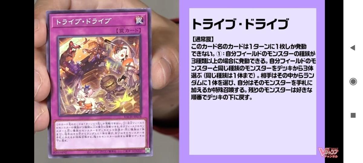 f:id:dagashiya-kei-chan:20211014205737j:plain