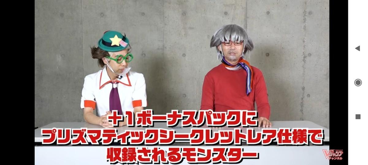f:id:dagashiya-kei-chan:20211014210029j:plain