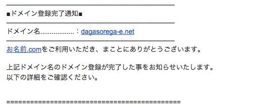 f:id:dagasoregae:20160207004157j:plain
