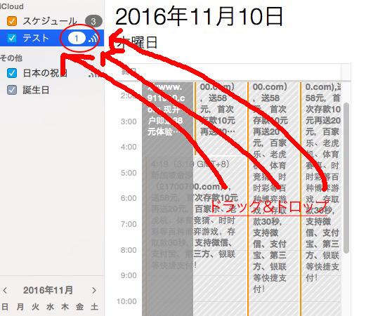 f:id:dagasoregae:20161110120621j:plain