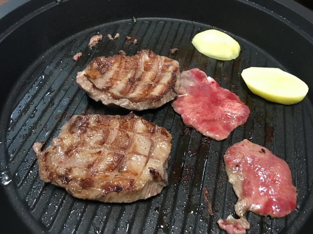 焼肉用に牛タンを沢山かったら余ったのでカレーにいれることに