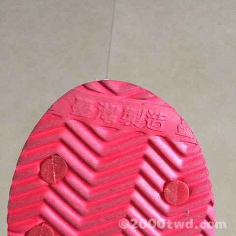 サンダル裏の臺灣製造の文字