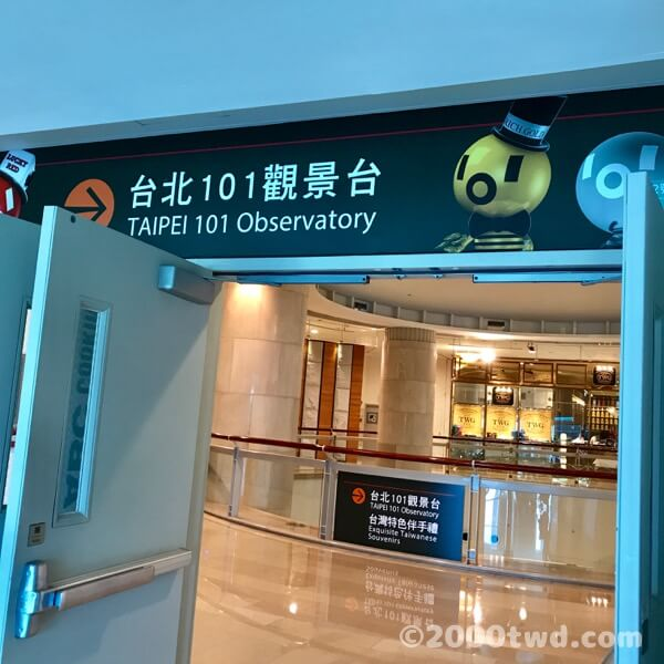 台北101の5階エレベーターホール出口