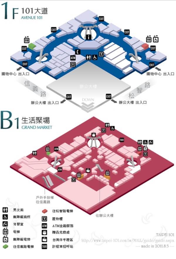 台北101のフロア平面図