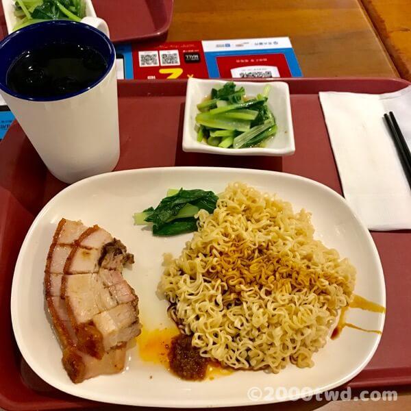 了凡油雞飯 ‧ 麵の燒肉套餐B
