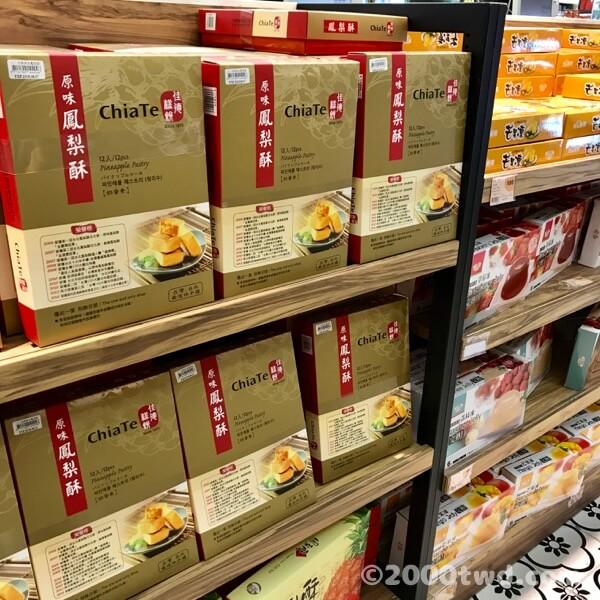 JASONS台北101店の佳徳鳳梨酥