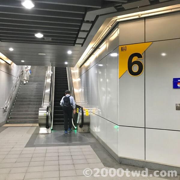 大安站の6番出口