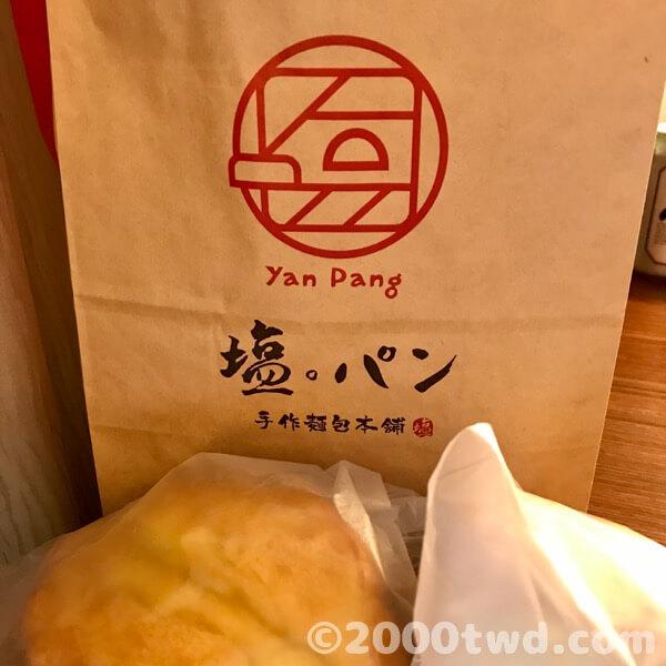 塩パン(塩胖手作麵包本舖)の紙袋