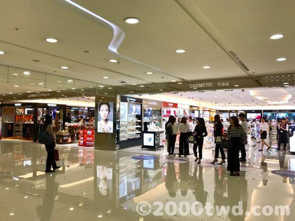 台北松山空港のエバーリッチ免税店(コスメ)