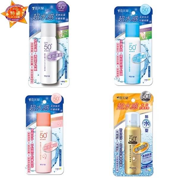 雪芙蘭UVスプレー通常パッケージ全種
