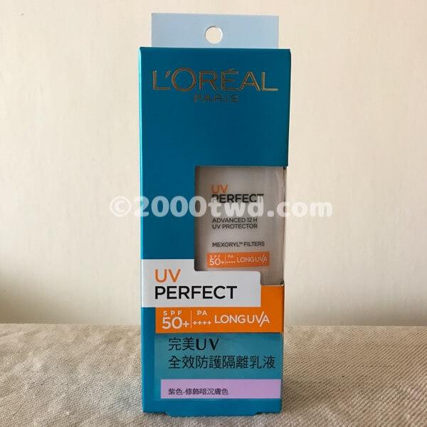 ロレアルパリ UV PERFECT(パープル)