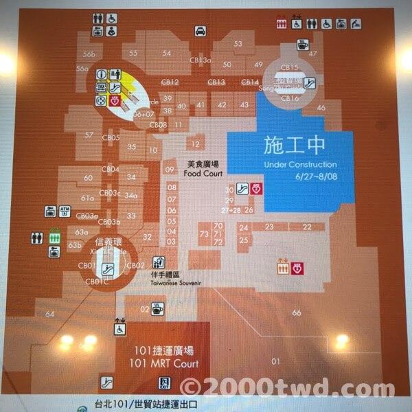 地下1階平面図