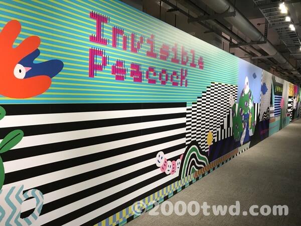 台灣印花設計-看不見的孔雀